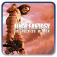Final Fantasy: The Spirits Within - PS3™,PSP®