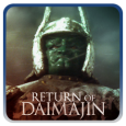 Return of Daimajin