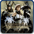 DISSIDIA 012 PROLOGUS FINAL FANTASY