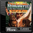 Romance IV of the Three Kingdoms: Wall of Fire