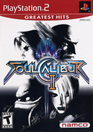 Soul Calibur® II